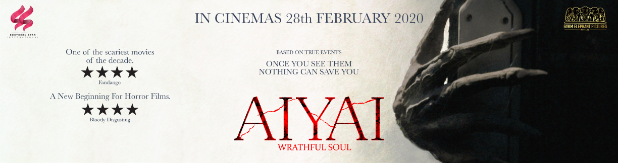 AIYAI:A Wrathful Soul- Know All About the Movie